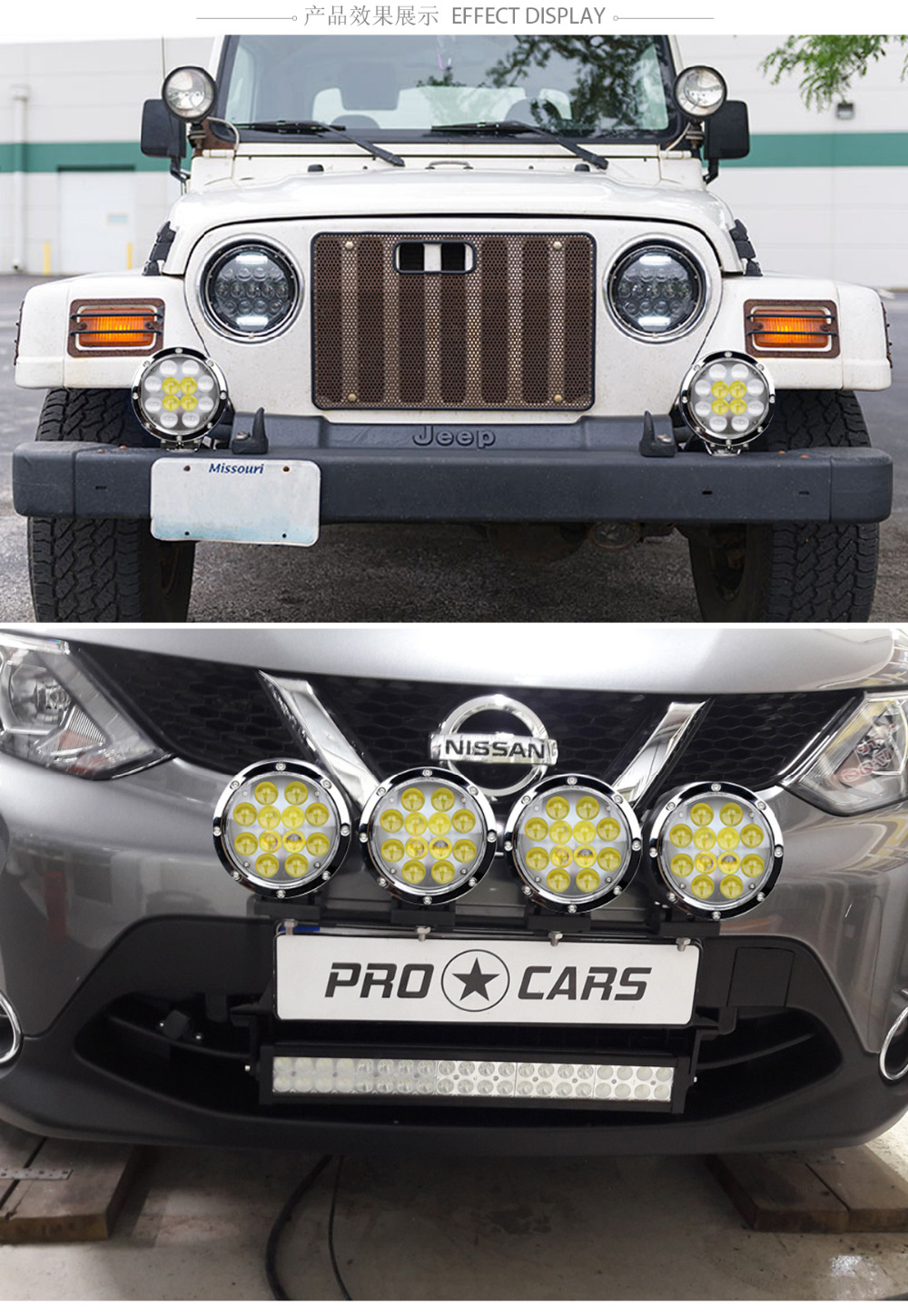 60w-led-driving-lights_01
