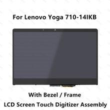 14 ''레노버 요가 710-14isk 80ty 전체 lcd 화면 디스플레이 터치 유리 패널 디지타이저 어셈블리 베젤 1920x1080 30 핀