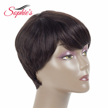 Sophie's Short Bob Parykker For Black Women Straight Human Hair Parykker 4inch 100% Human Hair Machine Made No Smell H.NINA Parykker