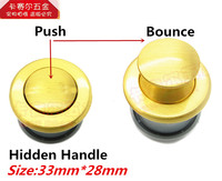 New Drawer Hidden Handle Round Modern Cabinet Shoe Knobs Spring Cupboard Door Handle Wardrobe Invisible Knobs