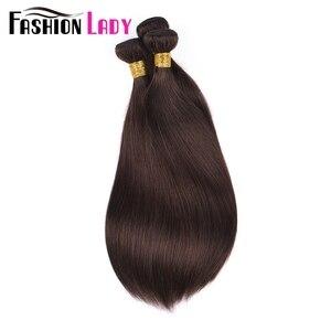Image 5 - Tissage en lot brésilien naturel pré coloré NoRemy, mèches de cheveux lisses, brun foncé, 2 #, 1/3/4 lots par pièce