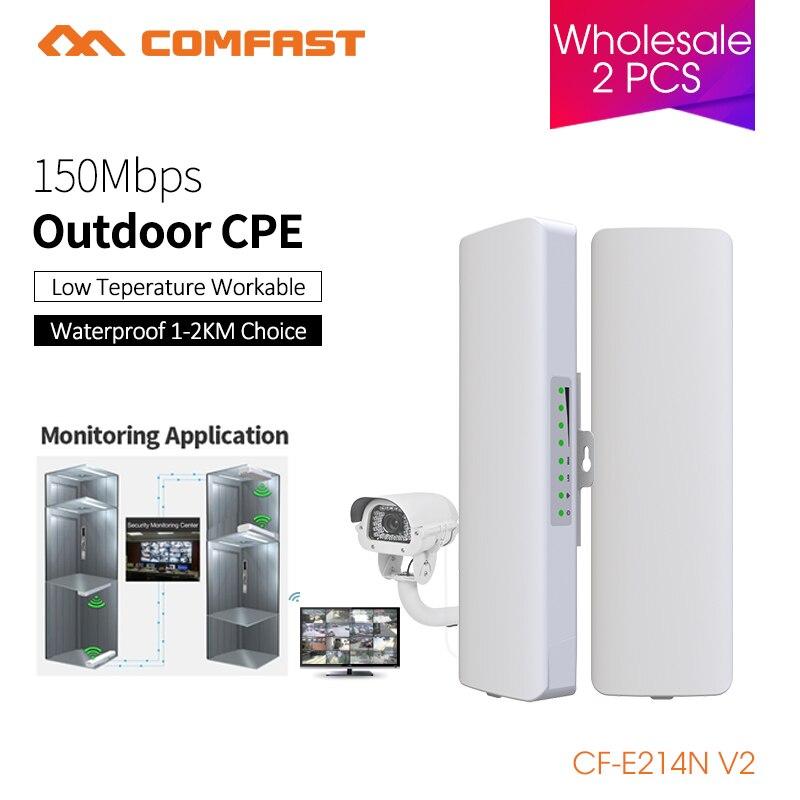 150 Mbps extérieur CPE 2.4G wi-fi Ethernet Point d'accès Wifi pont sans fil 1-3 KM Extender CPE routeur avec routeur WIFI POE