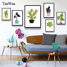Watercolor Wall Art Canvas Painting Green Style Potted Plant Nordic Posters and Prints Decorative Picture Modern Home Decoration