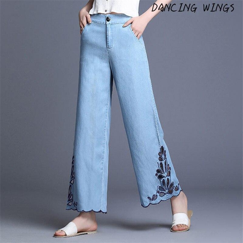 Сезон: весна–лето синий выдалбливают Tencel широкие штаны Свободные Повседневное прямые брюки эластичный