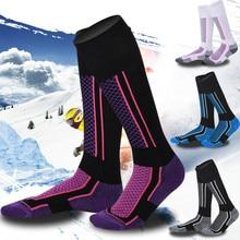Ski Socks Thick Cotton Sports Snowboard Cycling Skiing Soccer Socks Men Women Moisture Absorption High Elastic Thermosocks