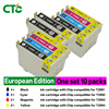 10 Pack T2996 29XL Ink Cartridge Compatible For XP 235 335 332 432 435 442 332