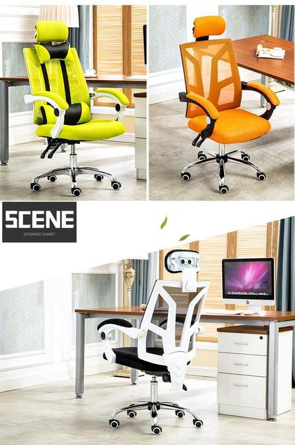 Office Chair Green Orange White Black Grey Color Manager Lunch Chair Free  Shipping