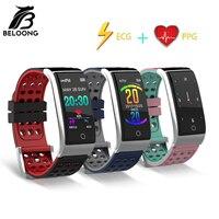 BELOONG E08 ECG PPG EKG Blood Pressure Sleep Monitor Sports Fitness Tracker IP67 Waterproof Smartwatch Smart Watch Men Women