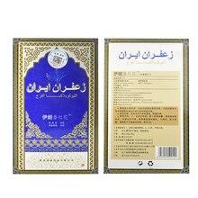 Iranian Saffron Cream White Cream Vulva leukoplakia Iran Antibacterial Antipruritic Repair Cream Women Medicated Vagina 1 Box