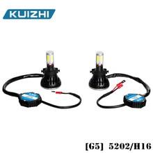 5202LED авто фар 80 Вт 8000LM 4 COB водонепроницаемый из светодиодов белый шарик для автомобильные фары противотуманные фары с вентилятором играть и зажигания
