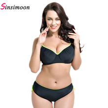 2016 New Hot Bikini Swimsuit Female Steel Prop Gather Chest Size Solid Color Sexy Spa  FB1693