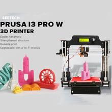 3D Printer DIY KIT Wifi Cloud Pro W LCD Carbon Steel Rods 200x200x180mm