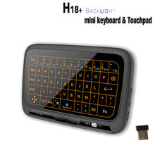 H18 + Sky Mini Keyboard Backlight Touchpad 2.4 GHz Backlit Wireless Remote Control Terjemahan MX3 Udara Mouse untuk Android TV box PC(China)