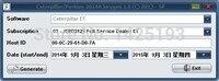 ET 2014A Keygen Software