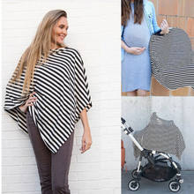 Pudcoco New 2in1 Striped Nursing Scarf Cover Up Apron for Baby Car Seat Cover Canopy&Pregnancy Breastfeeding Maternity Clothings(China)