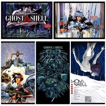 Ghost in the Shell Movie Home Decorative Painting White Kraft Paper Poster 42X30cm