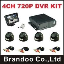 Mini 720P 4channel mobile car DVR + 4pcs mini AHD dome camera for truck bus tank taxi use