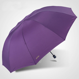 Image 4 - 152CM Top quality Umbrella Men Rain Woman Windproof Large Paraguas Women Sun 3 floding Big Family Umbrella Outdoor Parapluie