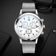 Luxury Watch Quartz Wrist men watches St