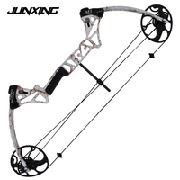 5 Color M1 Compound Bow 19 70 Lbs With Straight Pull Pulley Adjustable CNC Wheels Archery