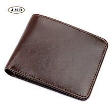 J.M.D Genuine Leather New Arrivals Dark Brown Fashion Men Mini Purse Portable Wallet Card Holder Money Pocket 8160-3C