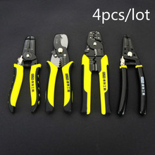 4 pcs/ lot Drawing Wire Clamp Electrician Tool Manual Operation Peel Wire Clamp Crimping Pliers Peeling Clamp Wire Clamp