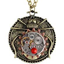 Механическая Жук Старинные Steampunk Мужчины Женщины Кулон Ретро Себе Ожерелье Панк Драгоценности Отправить Подарочной Коробке