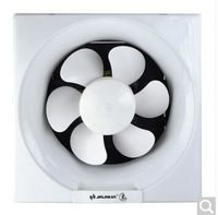Plastic Material Kitchen Bathroom Pipe Strong Ventilation Fan Moisture Proof Clean Air Ventilation Equipment Exhaust Fan