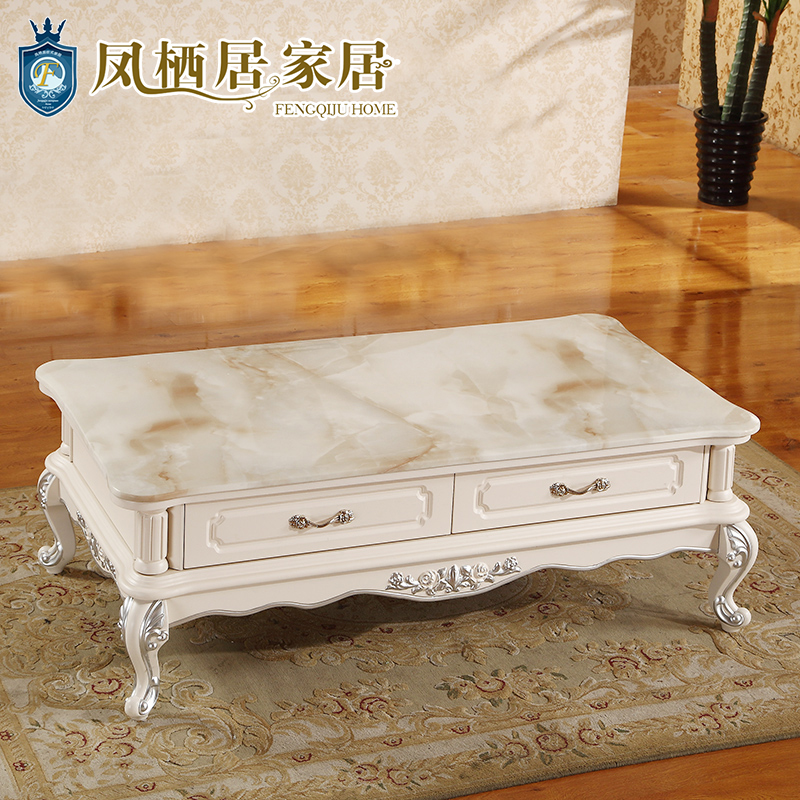 8c02 continental combination living room coffee table - Ivory painted living room furniture ...