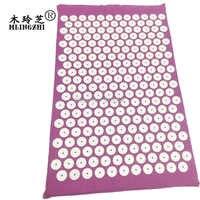 Masaje (alrededor de 68*42*2,5 cm) alfombrilla prensas para aliviar el dolor de espalda estera de acupuntura cojín de masaje de Yoga