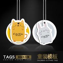 Childrens wear tag cute fashion cartoon printing Hang Tags