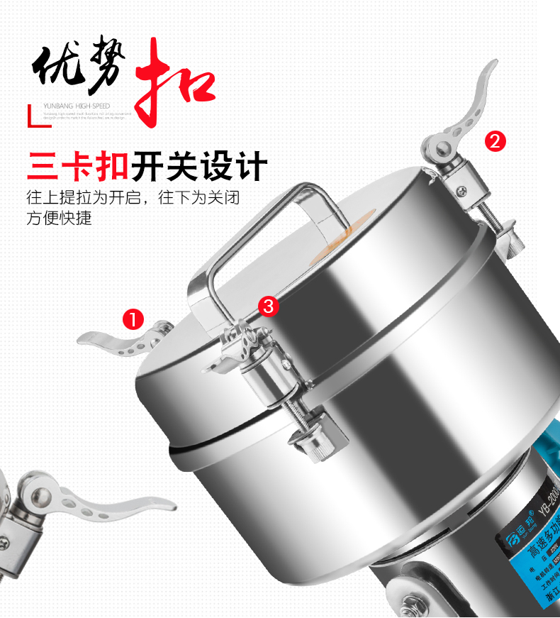 Grinder 2500g Large-scale Crusher Household  Steel Mill Commercial Powder Machine Ultra-fine Grinding Machine Stainless Mill 15