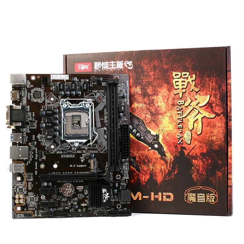 все цены на Original C.B150M-HD Magic Sound Edition LGA1151 motherboard M.2 interface support онлайн