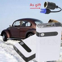 Автомобиль скачок стартер Power Bank 12000 мАч Emergecny Авто пусковое устройство автомобильное зарядное устройство для автомобильного аккумулятора 12 В бензин дизель автомобиль стартер CE