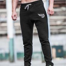 купить Brand New Man Sweat Pants Men Joggers Pants Elastic Waist Loose Long Pants For Casual Trousers homme Fashion Spring Autunmn дешево
