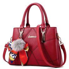 Moda eleganckie torby na ramię dla kobiet 2020 nowy projektant zwykłym skórzanym torebki damskie torebki słodka messenger damska torba na ramię