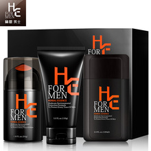 Hearn Mens Skin Care Lotion Cream Set Acne Oil Control Whitening Moisturizing Blackhead High Quality Cleansing set