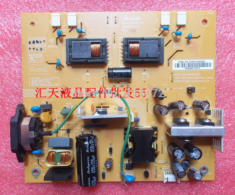 Free shipping original HH251D hh251dpb DAC-12M070