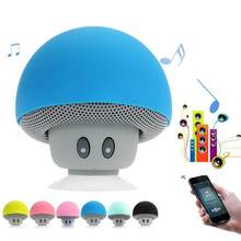 Rondaful Mini Mushroom Speaker Wireless Bluetooth 4.1 Speaker MP3 Player with Mic Portable Stereo Blutooth For Mobile Phone(China)