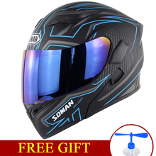 Motorcycle Full Face Helmet Casque Moto Biker ABS Blue Motocross Helmet Capacete Dual Lens ECE Casco Moto Personality Decoration цена