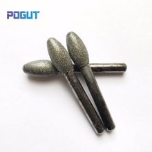6mm Shank 3pcs Stone Rotary Egg-shaped Drill Head DREMEL Accessories Drill Bit for grinding jade, stone, marble glass(China)