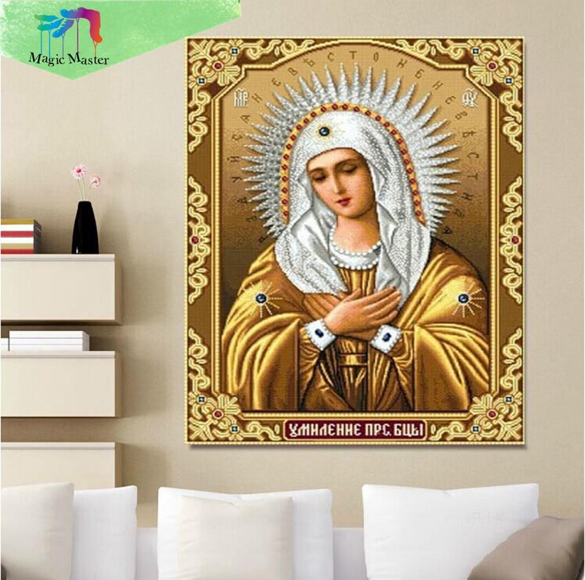 Diamantové malby Svatební suvenýry 5D DIY křížový steh Diamantové kamínky malba Domácí dekorace Náboženské osoby PC262
