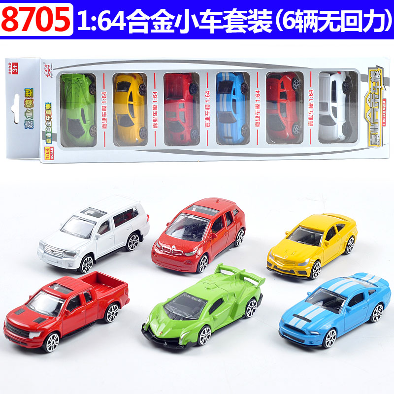 Fun children toy car toy engineering car auto aircraft robot model children education toy car aircraft