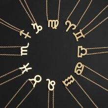 12 colares signos do zodíaco, colares com pingentes de cartão de presente constelações gargantilha corrente de ouro para mulheres jóias da moda