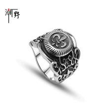 CHAOYE 2017 New Arrival Flower Rings for Women Vintage Ring Men Bague Anillos Anel Lord of the Rings like Masculino Feminino