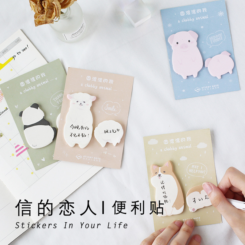 30 Sheets/pad Chubby Animal Sticky Notes Cute Cartoon Paper Memo Pad Post Sticker School Office Stationery Supplies