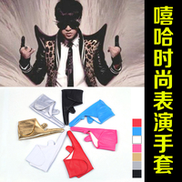 Unix Men And Women Magic Gloves Cosplay Use Full Finger Hip Hop Soft Leather Mittens Short