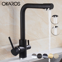OKAROS Kitchen Faucet Water Black With Dot Brass Purifier Faucet Dual Sprayer Drinking Water Tap Vessel