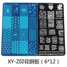 2019 New XY-Z[01-32] Nail Art Stamping Plate Rectangle6*12CM Many design 3D Stamp Polish Gel Stencil Template