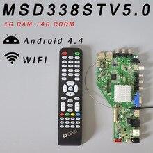 Ram 1G и 4G хранение MSD338S ТВ 5,0 интеллектуальная беспроводная сеть ТВ драйвер платы Универсальный Эндрюс ЖК материнская плата 1024M Android